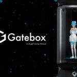GateBox Artificial Intelligence